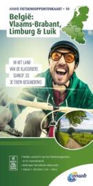 Fietskaart Vlaams Brabant, Limburg & Luik | ANWB 10 | 1:100.000 | ISBN 9789018042257