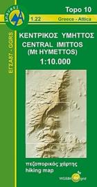 Wandelkaart Central Hymettus | Anavasi 1.22 | 1:10.000 | ISBN 9789608195158