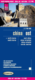 Wegenkaart China oost | Reise Know How | 1:2,7 miljoen | ISBN 9783831773398