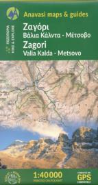 Wandelkaart Zagori - Valia Kalda - Metsovo - Pindus | Anavasi  3.1-6.4  | 1:40.000 | ISBN 9789609412810