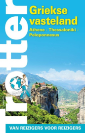 Reisgids Griekse Vasteland - Griekenland | Lannoo Trotter | ISBN 9789401466325