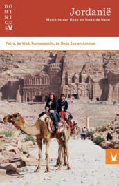 Reisgids Jordanië | Dominicus | ISBN 9789025764944