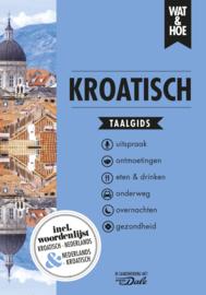 Taalgids Nederlands-Kroatisch | Kosmos | ISBN 9789021571454