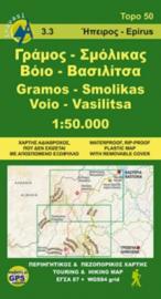 wandelkaart Gramos-Smolikas |  Anavasi 3.3 | 1:50.000 | ISBN 9789608195929