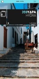 Wandelkaart Hydra | Terrain Maps 359 | 1:20.000 | ISBN 9789609456036