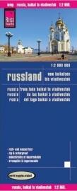 Wegenkaart Rusland, Vom Baikalsee Bis Wladiwostok - Baikalmeer Vladivostok | Reise Know How | 1:2 miljoen | ISBN 9783831772438