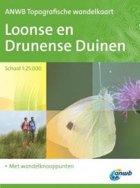 Wandelkaart De Loonse en Drunense duinen | ANWB | 1:25.000 | ISBN 9789018038717