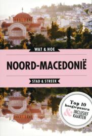 Reisgids Macedonië | Kosmos | ISBN 9789021572987