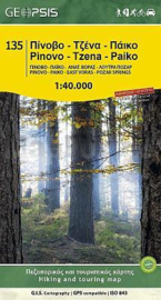 Wandelkaart Pinovo-Tzena-Paiko | Geopsis | 1:40.000 | ISBN 9789198447903