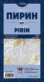 Wandelkaart Pirin-Gebirge Zuid | Iskar Tour | 1:25.000 | ISBN 9786199047644