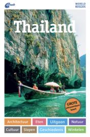 Reisgids Thailand | ANWB Wereldreisgids | ISBN 9789018045449