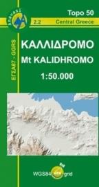 Wandelkaart Mount Kalidhromo | Anavasi 2.2 | 1:50.000 | ISBN 9789608195134