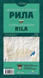 Wandelkaart Rila-Gebergte Midden en Oost| Iskar Tour | 1:25.000 | ISBN 9786199047637