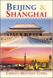 Cultuurgids Beijing & Shanghai | Odyssey | ISBN 9789622177642