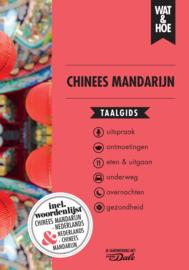 Taalgids Chinees Mandarijn | Kosmos Wat & Hoe | ISBN 9789021571485