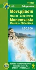 Wandelkaart  Monemvasia - Maleas - Peloponnesos| Anavasi 8.9  | ISBN 9789609137980