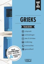 Taalgids Nederlands-Grieks | Kosmos | ISBN 9789021567211