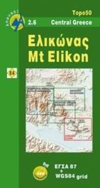 Wandelkaart Elikon | Anavasi 2.6 | 1:50.000 | ISBN 9789608195752
