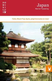 Reisgids Japan | Dominicus | ISBN 9789025769031