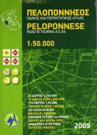 Wegenatlas Peloponnese | Anavasi | 1:50.000 - 1:250.000 | ISBN 9789609824910