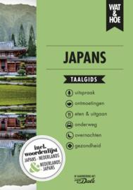 Taalgids Wat & Hoe Japans | Kosmos | ISBN 9789021568157