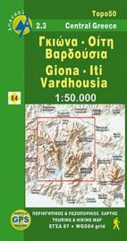 Wandelkaart Giona Vardousia Iti | Anavasi 2.3 | 1:50.000 | ISBN 9789608195530