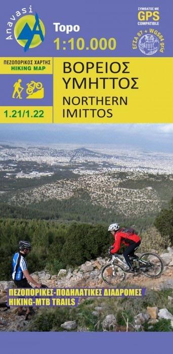 Wandelkaart Noord- en Zuid Hymettus | Anavasi 1.2 | 1:10.000 | ISBN 9789609412520