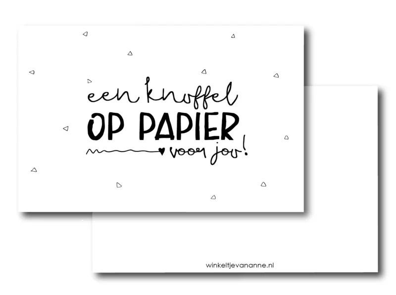 Klein kaartje - Een knuffel op papier voor jou