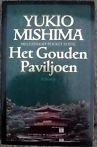 Yukio Mishima - Het gouden paviljoen (1986)