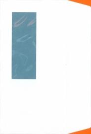 1 Envelop - Digiline