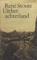 Rene Stoute - Uit het achterland (1985)