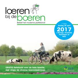 Loeren bij de Boeren Fotoboek 2017