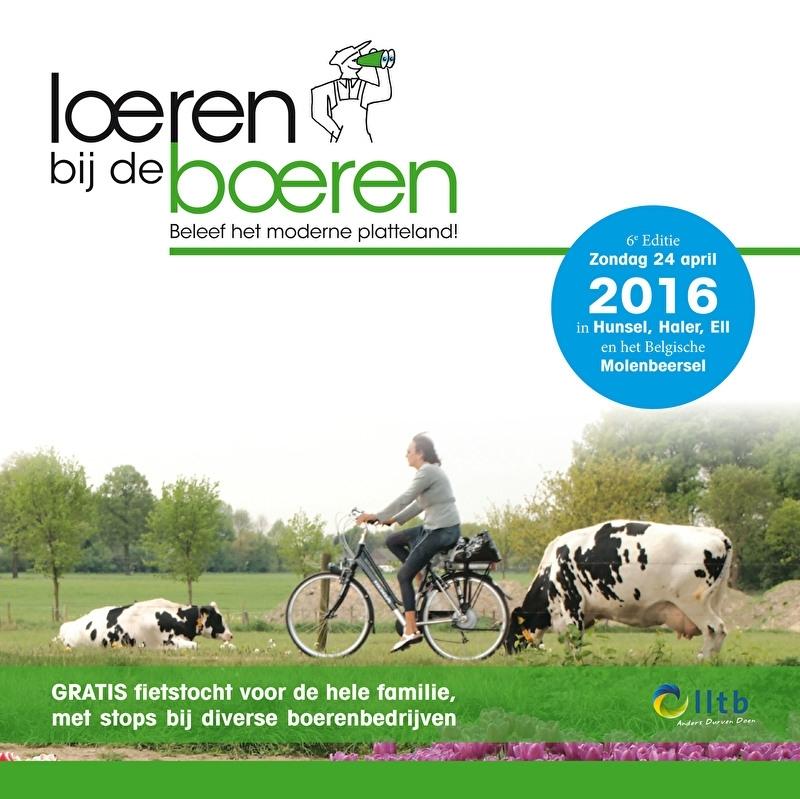 Loeren bij de Boeren Fotoboek 2016