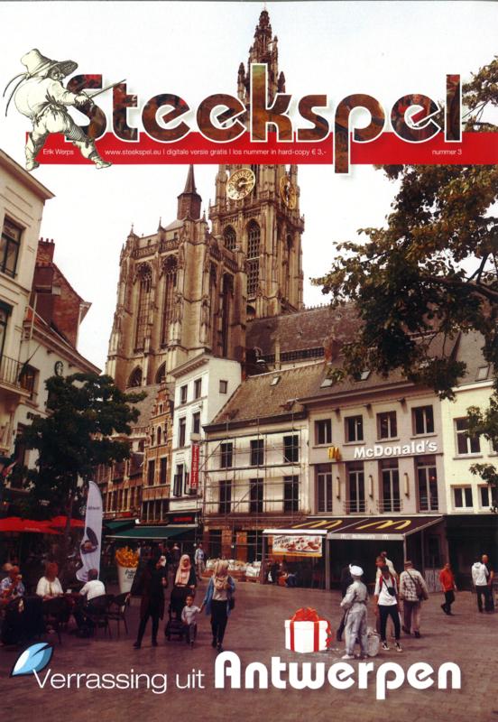 Steekspel 3 - 2017 | Erik Werps