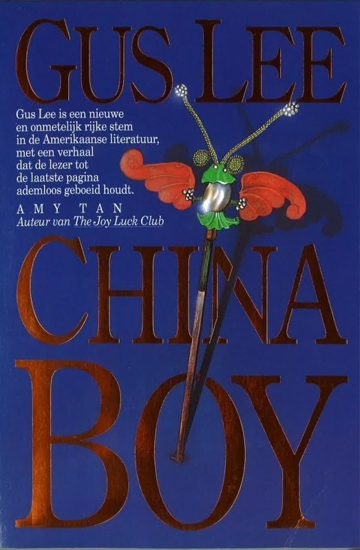 Gus Lee - China Boy (1992)
