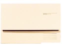 Atlanta Spectrum Multi File A6040-540
