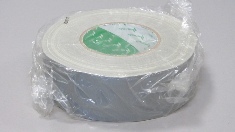 Nichiban gaffer tape 50mm*50m grijs/ grey, 1x rol