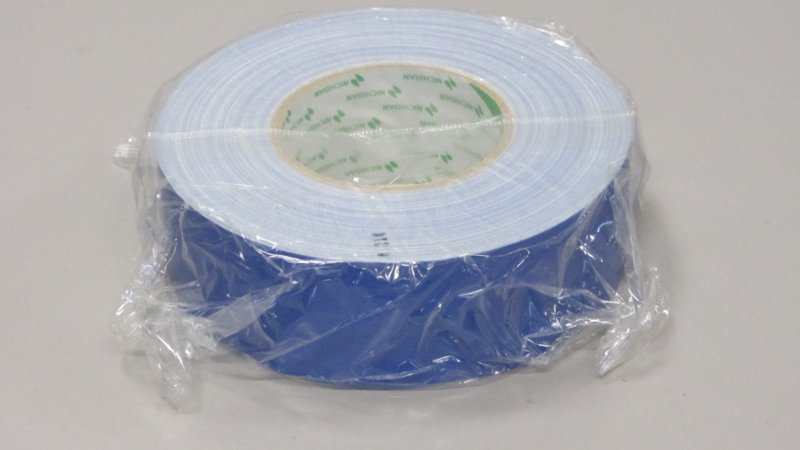 Nichiban gaffer tape 50mm*50m donker blauw / dark blue, 1x rol
