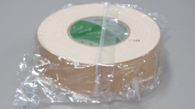 Nichiban gaffer tape 50mm*50m beige / beige, 1x rol