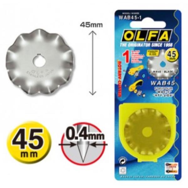 Olfa Wave blade -  45 mm