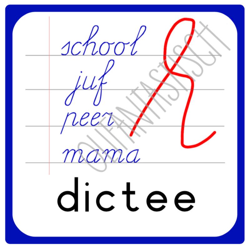 Dictee | Dagritme school