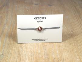 Geboortesteenarmbandje oktober, opaal, Swarovski