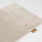 BIC Carpets Softline 200 x 250cm