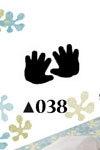 Medium  2 Hände