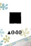 Medium Briefmarke