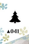 Medium Weihnachtsbaum