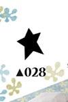 Medium Star