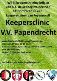 Keepersclinic 2018 V.V. Papendrecht met trainers van FC Dordrecht & Feyenoord