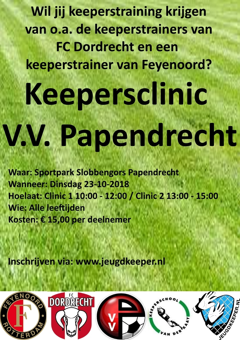 Keepersclinc Jeugdkeeper.nl FC Dordrecht Feyenoord Van der Kaay