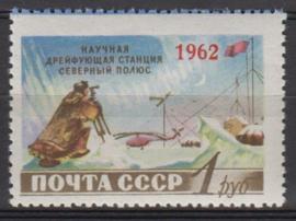 Rusland nordpool 1 opdruk 1962